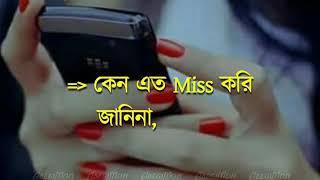 Miss you ra Pagli