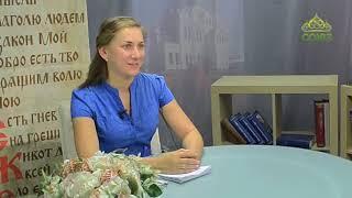 Родное слово (Новосибирск). От 11 сентября. Святитель Спиридон Тримифунтский