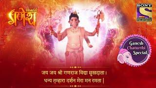 शेंदुर लाल चढ़ायो   श्रीगणेश आरती   विघ्नहर्ता गणेश   Ganesh Chaturthi Special
