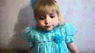 ПРИКОЛ! Маленькая девочка поет ГИМН РОССИИ!