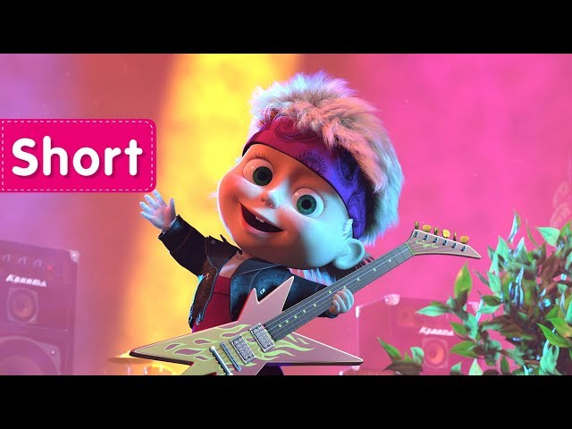 Masha and The Bear - One-Hit Wonder ⭐ (I am such a - I'm speechless!)
