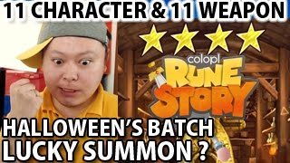 Colopl Rune Story 11 Character & 11 Weapon Summon - Halloween's Batch