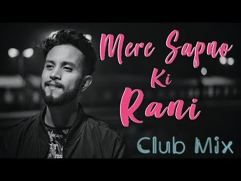 Mere Sapno Ki Rani Club Mix By Prateek Gupta | The Falsebeat |