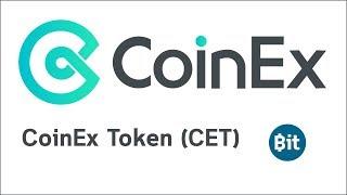 Bit:Talk ตอนที่ 130 CoinEx Token รีบสมัครให้ไวก่อนใช้จริง 1 กรกฏาคม 2018