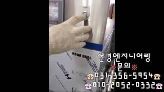 포장기계) 반자동스킨용…