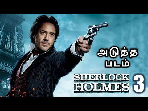 Sherlock Holmes 3 Movie Updates In Tamil