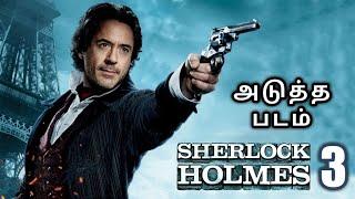 Sherlock Holmes 3 Movie Updates in Tamil