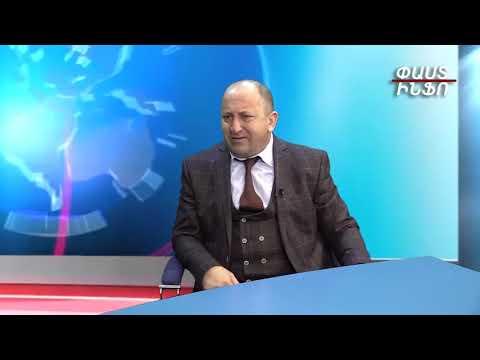 О предательстве Никола Пашиняна в интервью Армена Мартоян ( Самвел)