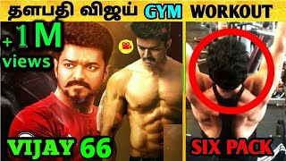 Top 10 SIX PACK SECRETS Tamil Indian Heroes Gym | Suriya | Arya | Vishal | Vikram | WITH SUBTITLES