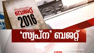 News Hour 12/02/16 Asianet News Channel Full 12th Feb 2016