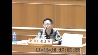 105.11.14 羅吉祥議員縣政總質詢 - 13.會議結語