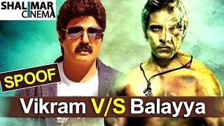 Vikram Funny Counters On Balakrishna Emotional Dialogues || Telugu Latest Comedy spoofs