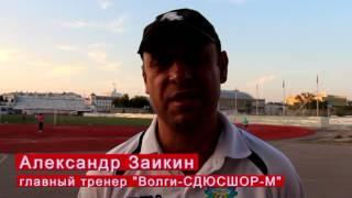 Послематчевые комментарии Олега Макеева и Александра Заикина