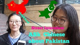 Ask Chinese about Pakistan|What Chinese think of Pakistan and Pakistani  |Street Interview|100% real