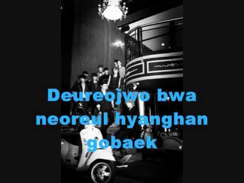 SUPER JUNIOR- BONAMANA with lyrics