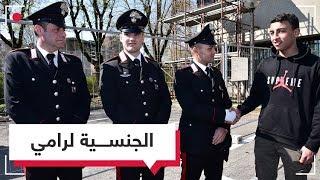 تقديرا لبطولته في إنقاذ أطفال من الموت.. إيطاليا تسرع إجراءات منح الجنسية لصبي مصري   RT Play