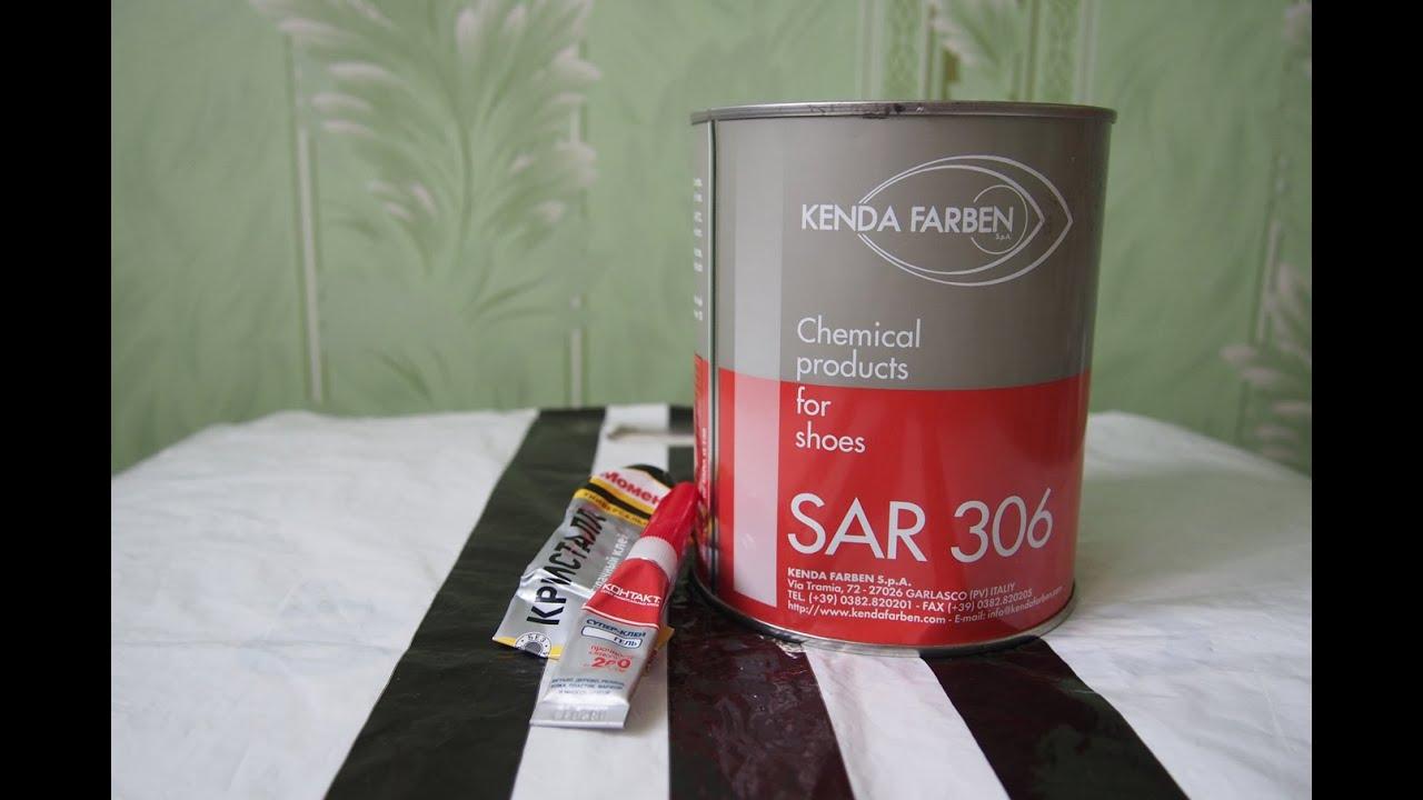 Клей десмокол sar 306 1 кг по отличной цене в киеве. Огромный выбор. Купить клей десмокол в интернет-магазине obuv-complekt. Com могут.