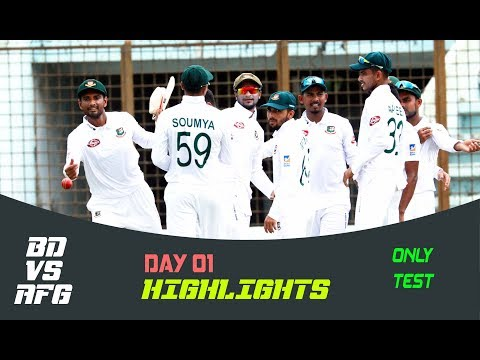 Highlights | Bangladesh vs Afghanistan | Day 01 | Test Series | Afghanistan tour of Bangladesh 2019