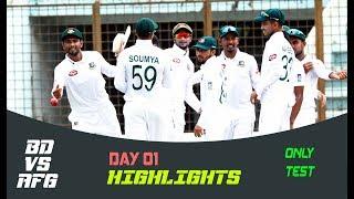 Highlights | Bangladesh vs Afghanistan | Day 01 | Test Series | Afghanistan tour of Bangladesh 2019