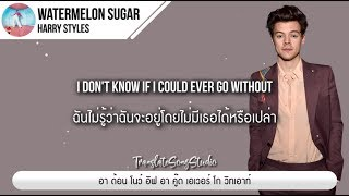 แปลเพลง Watermelon Sugar - Harry Styles