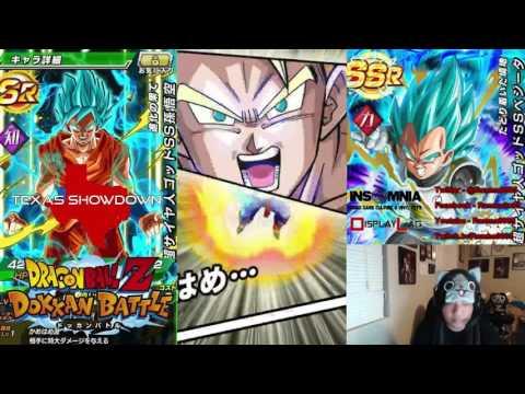 DBZ Dokkan Battle - Late night stream 2/5/16