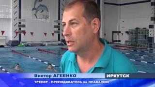 видео Советы тренера по плаванию.