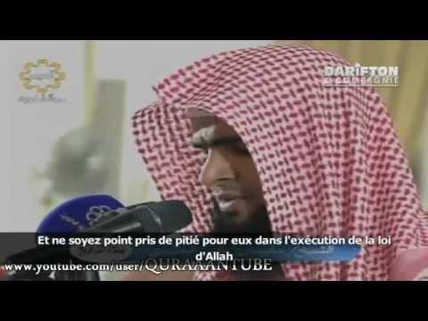 Salman Al Utaybi - Sourate An-nour (partie 1)