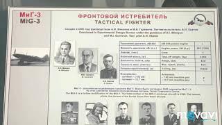 Смотреть видео Центральный музей ВВС. Россия. онлайн