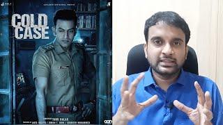 cold-case-review-cold-case-movie-review-in-tamil-prithviraj-sukumaran-aditi-balan