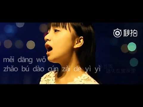 夜空中最亮的星ye kong zhong zui liang de xing (pinyin)