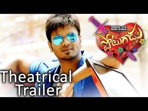 Potugadu Movie - Theatrical Trailer - Manoj Manchu,Sakshi Chaudhary