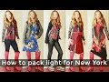 New York fashion for women over 40 - how to pack light for New York