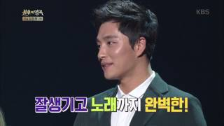 불후의명곡 Immortal Songs 2 - 엄정화 ˝故신해철 ´눈동자´, 지금의 나 있게 해줬다˝.20170211