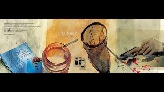 Lackluster - Onuj