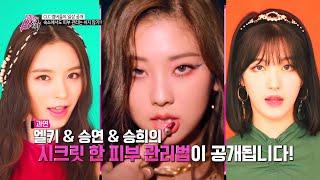[릴리커버]아이돌이 선택한 홈케어기기는?(feat.Mu…