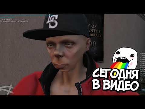 GTA 5 RP - НОВЫЙ УРОВЕНЬ ROLE PLAY! - GTA V РП | REDAGE RP