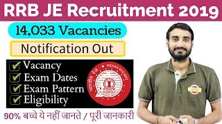 RRB JE Recruitment 2019 I 14,033 Vacancies I Notification Out I By Vivek Sir