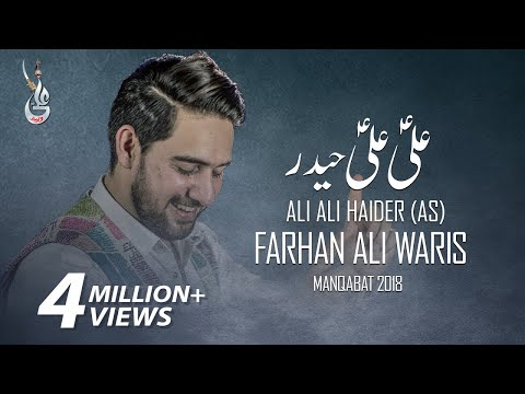ALI ALI HAIDER - Farhan Ali Waris - New Manqabat - 2018