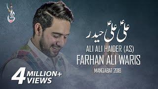 Farhan Ali Waris  | Ali Ali Haider | Manqabat | 2018 YouTube Videos