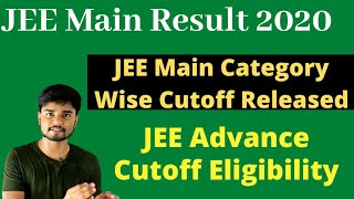 Jee Main 2020 Category Cutoff Released
