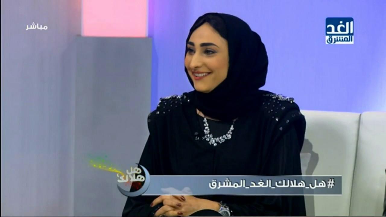 هل هلالك استعدادات فاطمة إسماعيل و أروى راجح لشهر رمضان Youtube