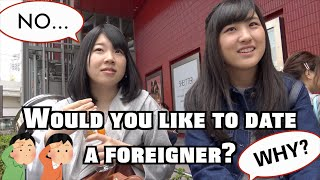 Would You Like To Date a Foreigner? -in Japan- #24