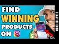 Finding 1000/Day WINNING Dropshipping Products On INSTAGRAM - (Shopify Dropshipping)