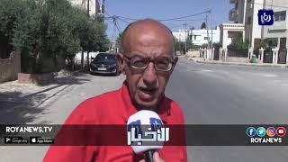 شارع الحي الشرقي في اربد يعرض الاهالي للخطر - (30-6-2018)