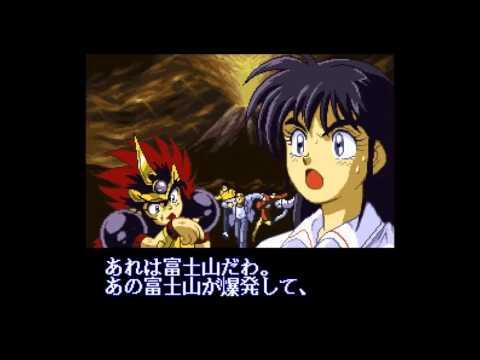 Kishin Douji Zenki - Batoru Raiden (SNES Intro)