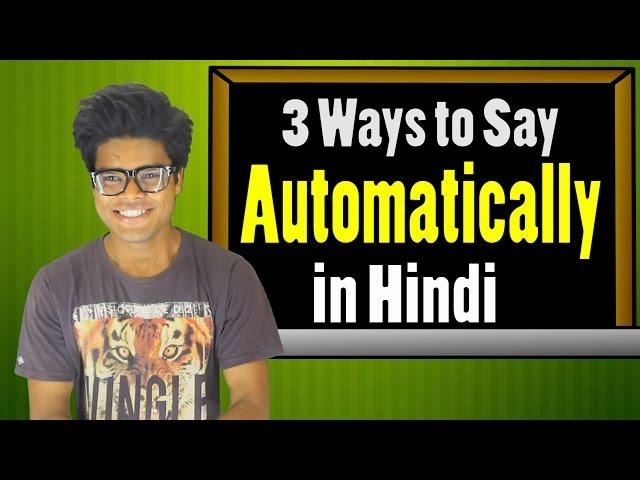 hindi grammar video