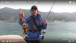 釣り - 釣りバカ日誌 ドラマの視聴率がいい理由を考えてみた。濱田岳と...
