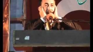 Hicaz Ezan Ali Tel Erhan Mete