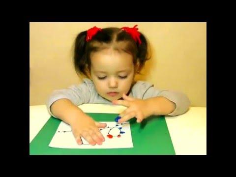 Рисование пальчиками / Рисование для самых маленьких