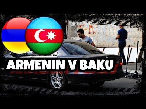 АРМЯНИН В БАКУ/Социальный эксперимент/Проверка таксистов/2018 ERMENİ BAKİDA